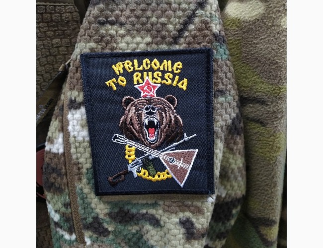 Патч «Welcome»